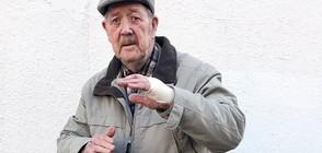 88-годишен дядо ветеран защити жена от бандити с ножове