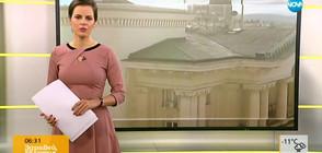 Новините на NOVA (20.02.2018 - 6.20 ч.)