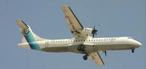 Откриха останките на разбилия се ирански самолет (ВИДЕО)