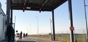 Затвориха всички гранични пунктове у нас за няколко часа
