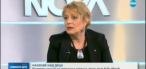 Експерт: Това, което виждаме в българското семейство, е само върхът на айсберга