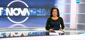 Спортни новини (20.02.2018 - централна)