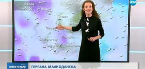 Прогноза за времето (20.02.2018 - централна)