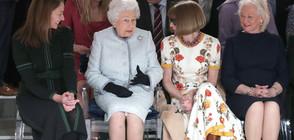 ЗА ПРЪВ ПЪТ: Елизабет II - на Седмицата на модата в Лондон (ВИДЕО+СНИМКИ)