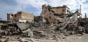 САЩ са притеснени от бомбардировките в Източна Гута