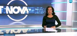 Спортни новини (20.02.2018 - късна)