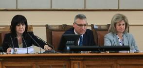 СКАНДАЛИ В ПАРЛАМЕНТА: Ще остане ли Жаблянов заместник-председател на НС?