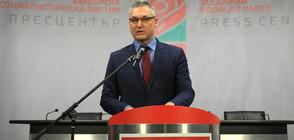 НС отстрани Жаблянов от заместник-председателския пост