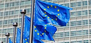 ЕК призовава страни от ЕС да приложат новите правила за данни на пътници