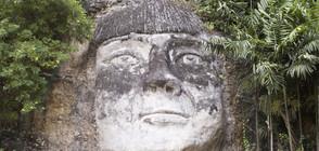 Археолози откриха изчезнала цивилизация в Карибите