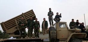 Кюрдските отряди влязоха в Африн въпреки турската артилерия