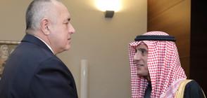 Борисов и саудитският външен министър обсъдиха двустранното сътрудничество (ВИДЕО)