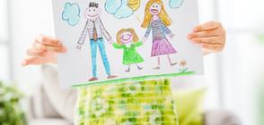 1 г. платен отпуск на осиновителите на дете до 5-годишна възраст