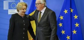 Юнкер: Мястото на Румъния е в Шенген