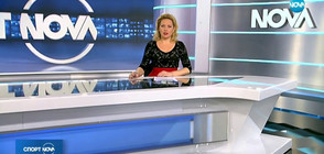 Спортни новини (21.02.2018 - централна)