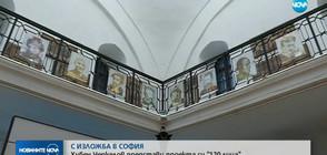 """Художникът Хубен Черкелов представи проекта си """"120 лица"""""""