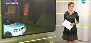 Новините на NOVA (22.02.2018 - 7.00 ч.)