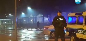Експлозия пред американското посолство в Подгорица (ВИДЕО+СНИМКИ)