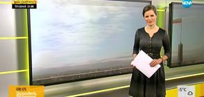 Новините на NOVA (21.02.2018 - 8.00 ч.)