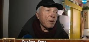 Убиха мъж, оплакал се, че внучките му са заложници на родителите си
