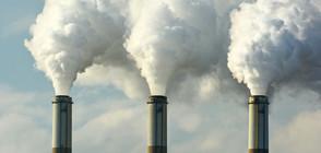 Екоминистерството предложи мерки срещу мръсния въздух