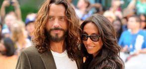Съпругата на Крис Корнел: Той не беше просто един рок наркоман (ВИДЕО+СНИМКИ)