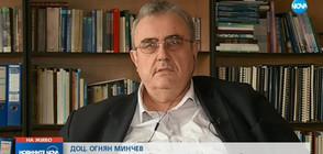 Минчев: У нас има симбиоза между висшата политическа и корпоративната класа