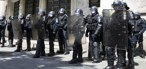 Хиляди на протест в Париж, не искат ограничаване правата на мигрантите (ВИДЕО)