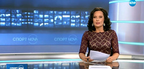 Спортни новини (22.02.2018 - централна)
