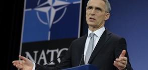 НАТО: Русия се меси във вътрешните работи на Западните Балкани