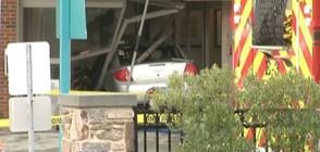 Мъж блъсна кола с туби бензин в спешно отделение (ВИДЕО)