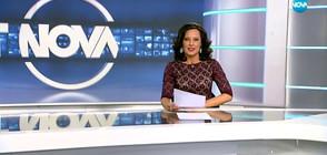 Спортни новини (22.02.2018 - късна)