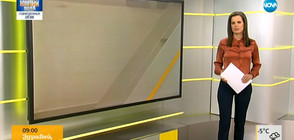 Новините на NOVA (23.02.2018 - 9.00 ч.)