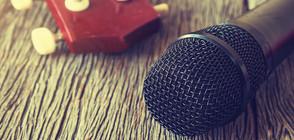 Кои са най-често използваните думи в музиката на новото поколение?