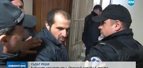 Мъжът, който се барикадира и стреля по полицаи, остава в ареста