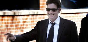 Чарли Шийн продава имението си в Лос Анджелис