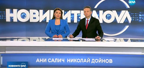 Новините на NOVA (23.02.2018 - централна)