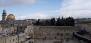 САЩ откриват през май посолството си в Йерусалим