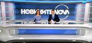 Новините на NOVA (24.02.2018 - централна)