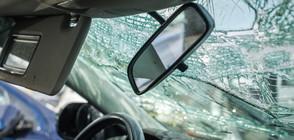 ЧЕЛЕН УДАР: 1 жертва, 7 ранени при жестока катастрофа край Сливен