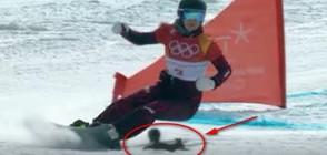 Сноубордистка едва не уби катерица на писта в Пьонгчанг (ВИДЕО)