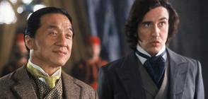 Джеки Чан и Стив Кууган се впускат в околосветско пътешествие по NOVA