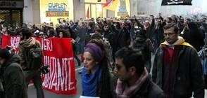 Седмица преди парламентарния вот: Митинги и протести заливат Италия (ВИДЕО)