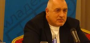 Борисов: Няма основания сделката за ЧЕЗ да се смята за съмнителна