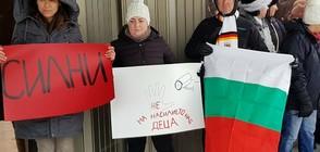 Родители от Русе на протест срещу насилието в детски градини и училища