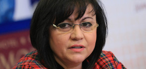 БСП: Да се обсъди обезщетението на тракийските бежанци