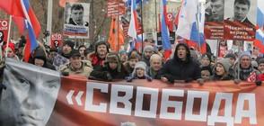 В Москва се проведе шествие в памет на Борис Немцов (ВИДЕО+СНИМКИ)