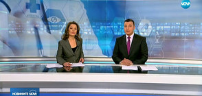 Новините на NOVA (25.02.2018 - централна)