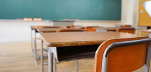 1103 училища затвориха заради студовете и снега