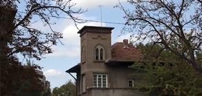 Емблематични сгради в София отново стават паметници на културата